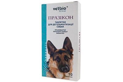Антигельминтик для собак и щенков Призикон 10 таб (1 таб на 10 кг)