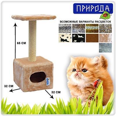 Природа Д1 с будкой - дряпка для котов серая
