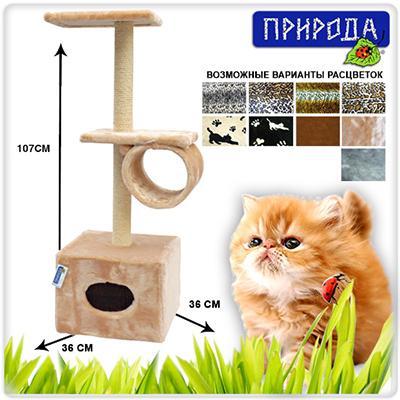 Природа Д22 с барабаном - дряпка для котов, жаккард
