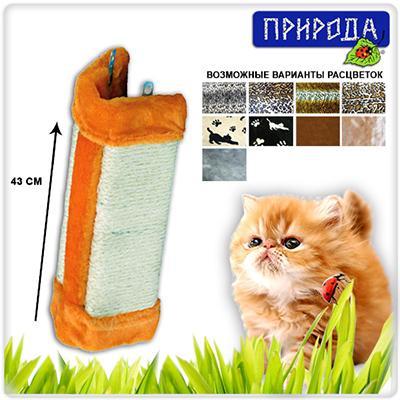 Природа ДУ настенная угловая - когтеточка для кошек, бежевая