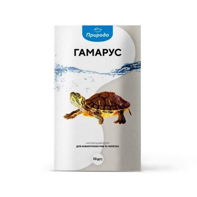 Природа Гаммарус натуральный корм для рыб, 10 гр