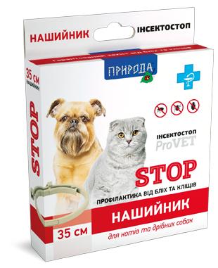 Природа Инсектостоп ProVET - антиблошиный ошейник для кошек и мелких собак 35 см