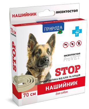 Природа Инсектостоп ProVET - антиблошиный ошейник для собак, 70 см