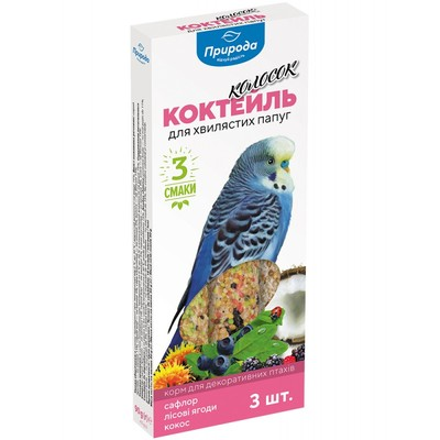 Природа колосок Коктейль для волнистых попугаев (сафлор,лесная ягода,кокос) 90г