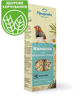 Природа Луговые травы колосок для экзотических птиц, 140г