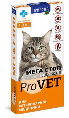 Природа Мега Стоп ProVET комплексный антипаразитарный препарат для кошек 4-8 кг, 1 шт (4 в уп.)