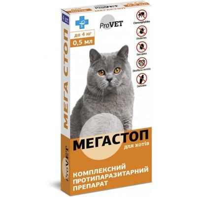 Природа Мега Стоп ProVET комплексный антипаразитарный препарат для кошек до 4 кг, 1 шт (4 в уп.)