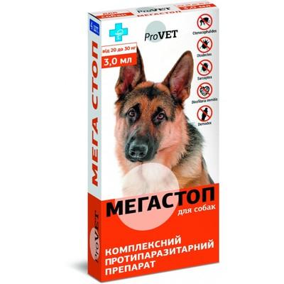Природа Мега Стоп ProVET комплексный антипаразитарный препарат для собак 20-30 кг, 1 шт (4 в уп.)