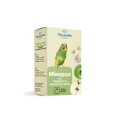 Природа минерал для попугаев Зеленое яблоко, 18 г