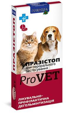 Природа Празистоп - средство от глистов у кошек и собак таблетки, 1 шт (10 в уп.)