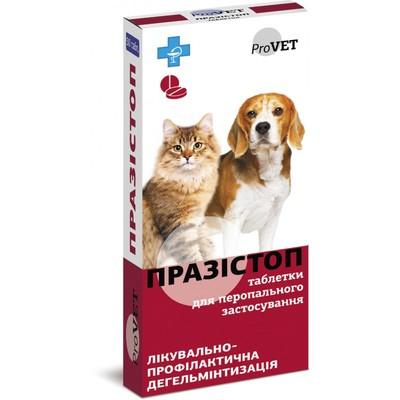 Природа Празистоп - средство от глистов у кошек и собак таблетки, 1 таблетка (10 в уп.)