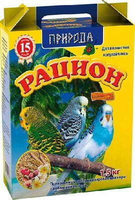 Природа Рацион для волнистых попугаев с мультивитаминами и йодом, 1,5 кг