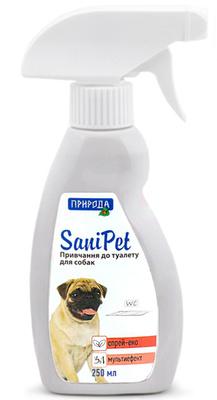 Природа SaniPet спрей для приучения собак к туалету, 250 мл