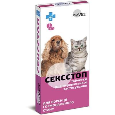 Природа Сексстоп ProVET таблетки 1 шт (10 в уп.)