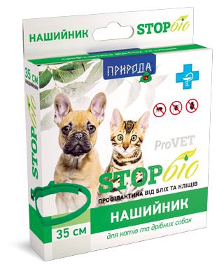 Природа Стоп Био ProVET - антиблошиный ошейник для кошек и мелких собак 35 см