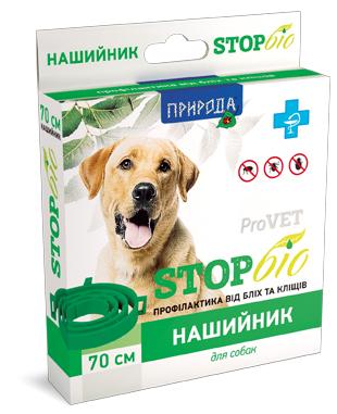 Природа Стоп Био ProVET - антиблошиный ошейник для собак, 70 см