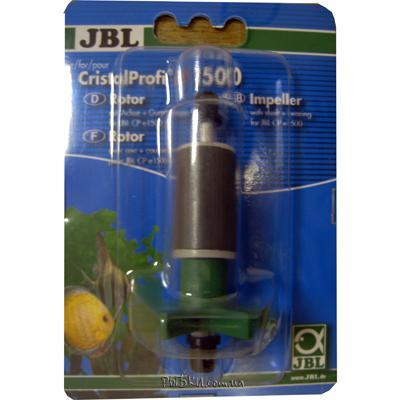 Ротор для фильтра JBL CristalProfi e1500, 60108