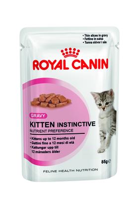 Royal Canin Kitten - влажный корм (соус) для котят в возрасте до 12 месяцев, 85 г