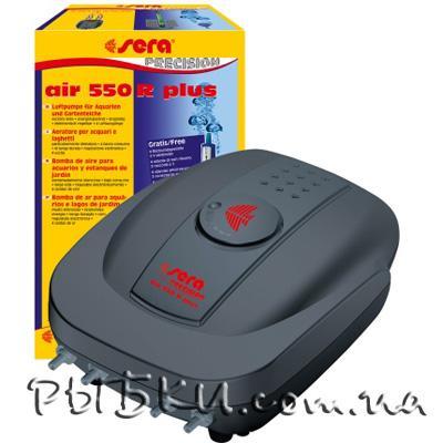 Sera air 550R plus - компрессор для аквариумов до 550 л, 08816