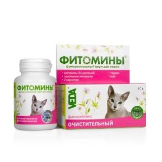 Веда фитомины очистительный комплекс для кошек 100 таб