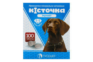 Минерально-витаминная прикормка для собак Косточка Имуновит 100 таб