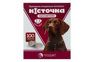 Минерально-витаминная прикормка для собак Косточка Мультивитамин 100 таб