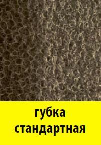 Вкладыш-губка Aquael к Turbo Filter 1000/1500/2000 (2 шт), 113910/198288